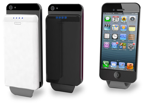 Hybrid for iPhone5