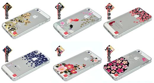 和彩美『ふるる』:iPhone5用堅装飾カバー透