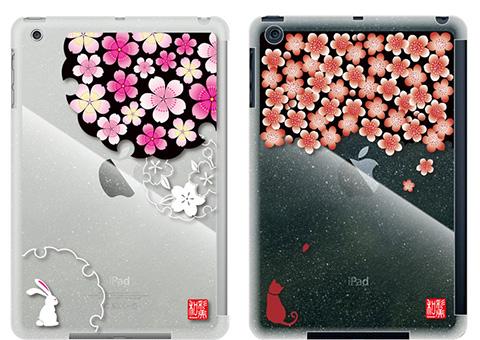 和彩美「ふるる」:iPad mini用堅装飾カバー透