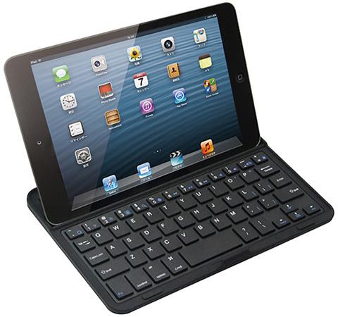 Bluetoothキーボード アルミケース for iPad mini