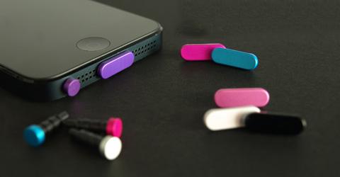 アルミニウムポートキャップセットfor iPhone5