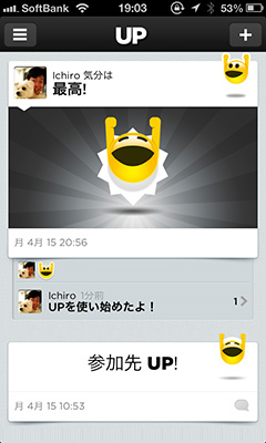 UP by Jawbone に参加!