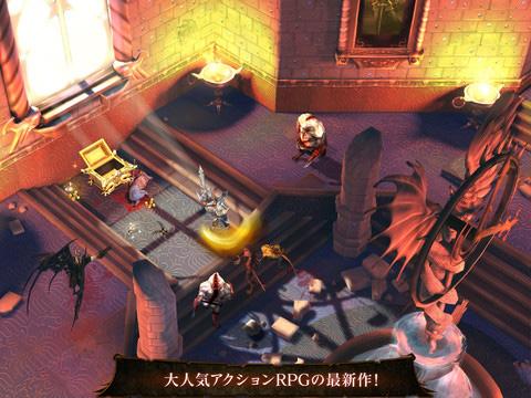 Dark Quest 4