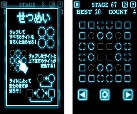 IQアップ!?-RPGで扉を開けるときによくあるパズル