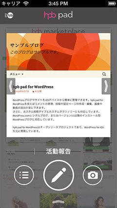 hpb pad for WordPress
