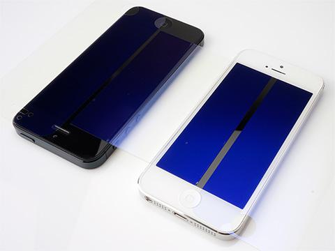 iPhone 5 PRO GUARD (PHASE 2)  HDAG#6-EYE  Blue light Protection