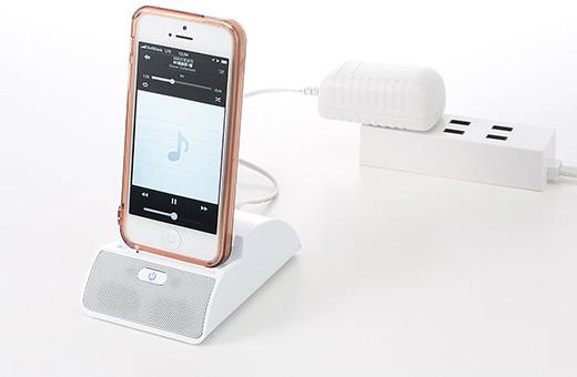 Dockスタンド スピーカー for iPhone