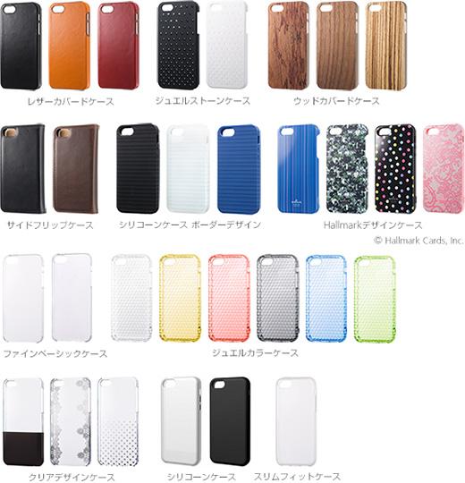 iPhone 5s/5c ケース