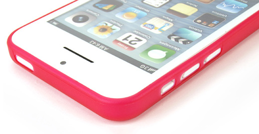 Skinny Fit Case for iPhone5C