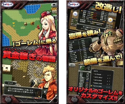 RPG ラスト&ゴーレム