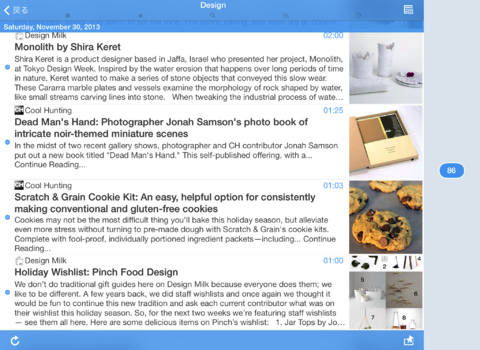 Sylfeed for iPad
