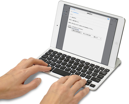 iPad mini 用 光るワイヤレス キーボード Bookey Light