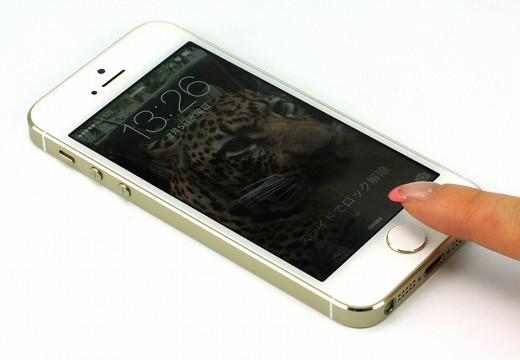 ホームボタン アルミプレート fake Touch ID for iPhone/iPad