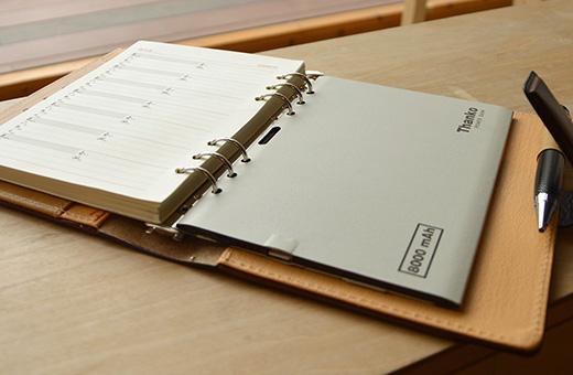 手帳に挟めるリフィル型バッテリー8000mAh