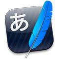 Kawasemi2 Icon