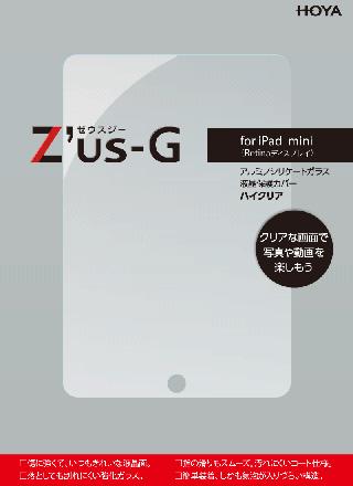 HOYA Z'us-G for iPad mini3 / mini2