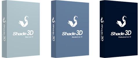 Shade 3D ver.15