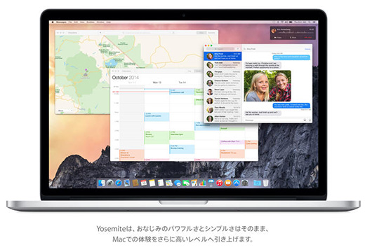 OS X Yosemite
