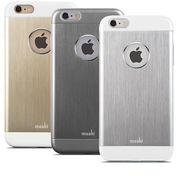 iGlaze Armour for iPhone 6 Plus