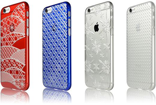 エアージャケットセット kiriko for iPhone6
