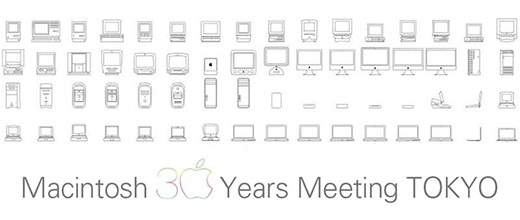 Mac 30 Years Meeting TOKYO