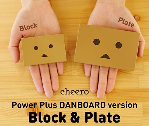 Powerplus Danboard Plateblock
