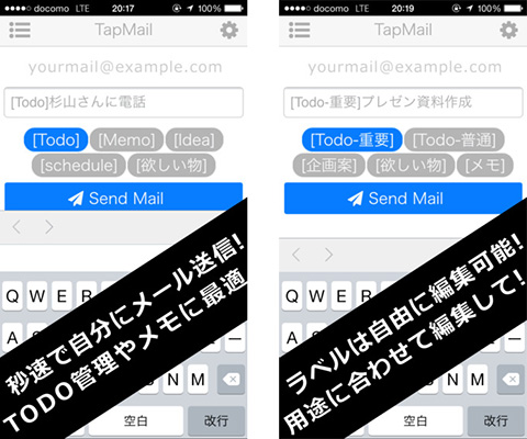 TapMail