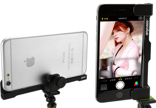 anycase tripod adapter for iPhone