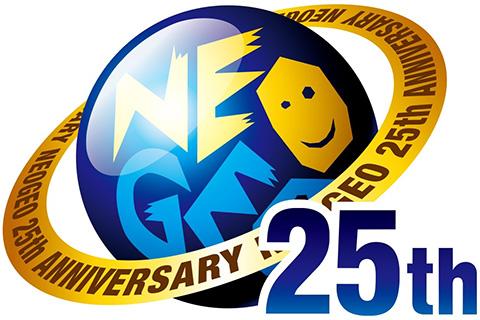 NEOGEO誕生25周年