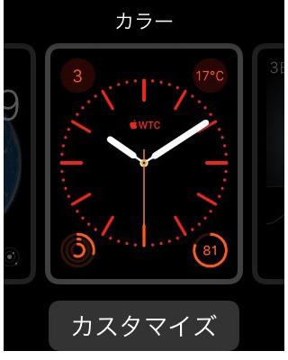 Apple Watch モノグラム