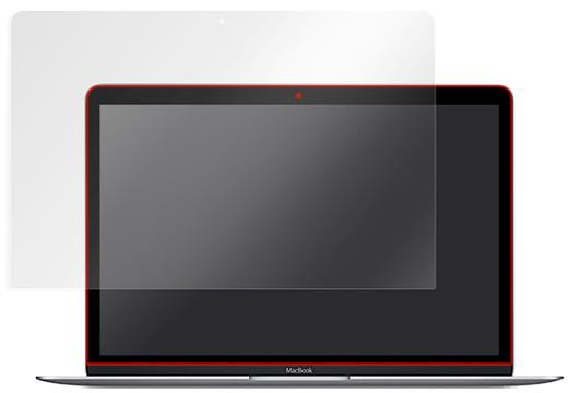 Vis-a-Vis、12インチMacBook (Retina) 用のブルーライトカット液晶保護シートを発売