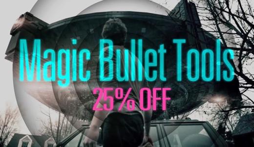 Magic Bullet 25%オフ セール 2016