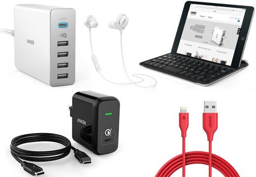 アンカーのUSB充電器やBluetoothイヤホン、iPad miniキーボードカバーなどが、Amazonタイムセールで最大62%オフ