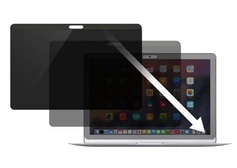 かんたん着脱!ピタッと貼付くMacBook用マグネット式プライバシーフィルム
