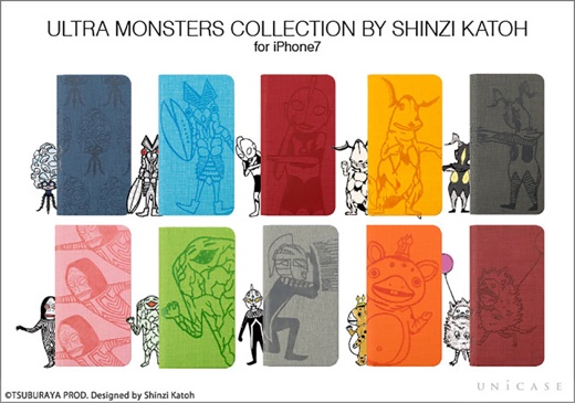 ULTRA MONSTERS COLLECTION BY SHINZI KATOH ウォレットケース for iPhone7