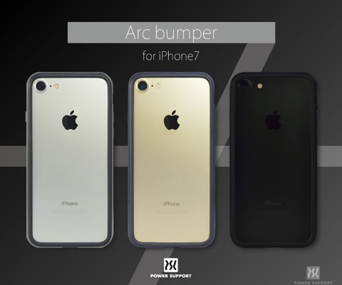 Arc bumper for iPhone7