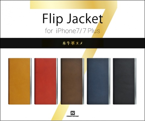 Flip Jacket for iPhone7/iPhone7Plus