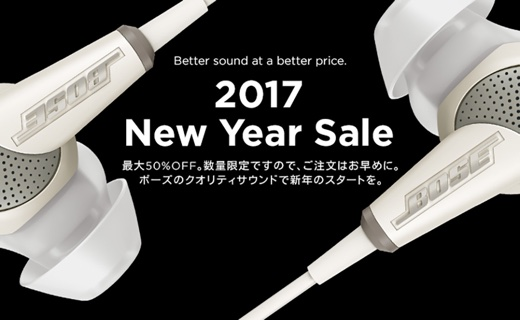 Bose 2017 New Year Sale