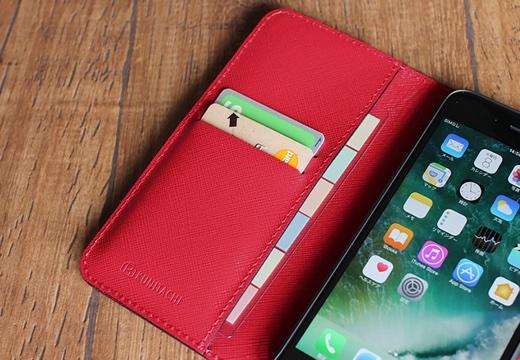 手帳型フラップカバーケース for iPhone 7