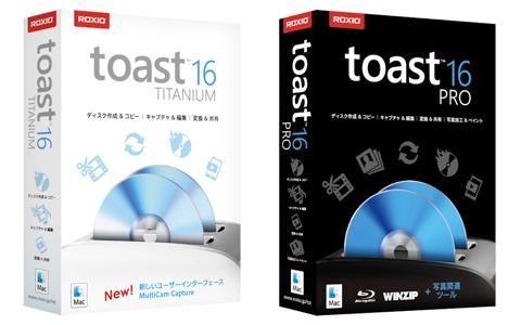 Roxio Toast 16
