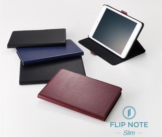 Simplism、薄さの限界を追求した9.7インチ iPad用 極薄フリップノートケースを発売