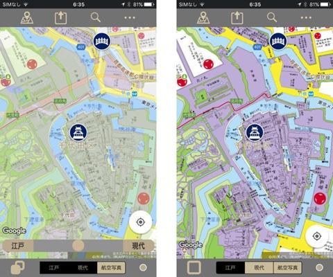 東京の古地図を現代の地図と重ね合わせて見るiPhone/iPadアプリ「大江戸今昔めぐり」