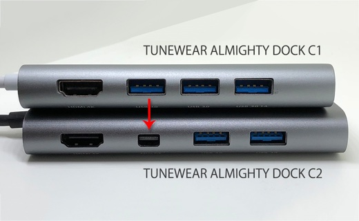 TUNEWEAR ALMIGHTY DOCK比較