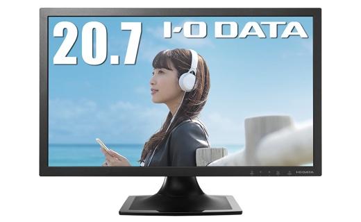 EX-LD2071TB
