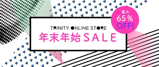 Trinity Online Store 年末年始セール