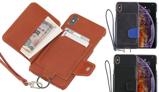 RAKUNI Real Leather Case for iPhone X Max