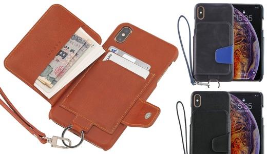 背面にカードや名刺などを収納できる本革製iPhoneケース「RAKUNI」のiPhone XS Max向けが登場