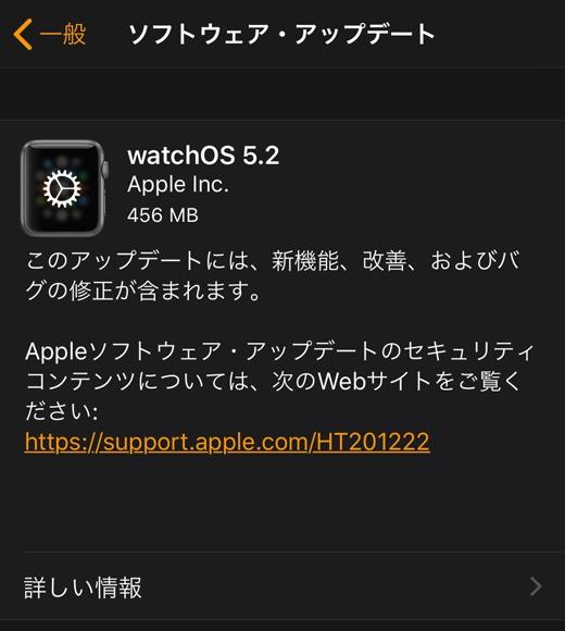 "Apple、Apple Watch 用ソフトウェア「watchOS 5.2」をリリース ‒ 香港とヨーロッパの一部で""心電図""などが利用可能に"