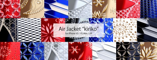 "AIR JACKET ""kiriko"""