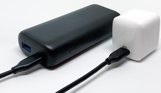 Anker PowerPort Atom PD 1で充電